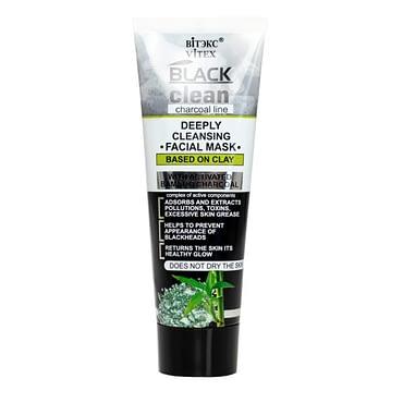 belita-vitex-polishing-cleansing-facial-mask-avtree