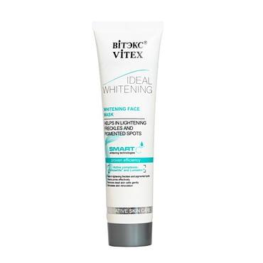 belita-vitex-ideal-whitening-mask